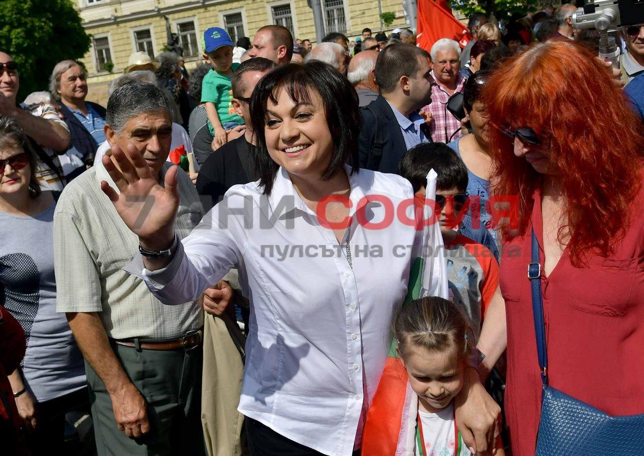 БСП Митинг Шествие Корнелия Нинова (12)