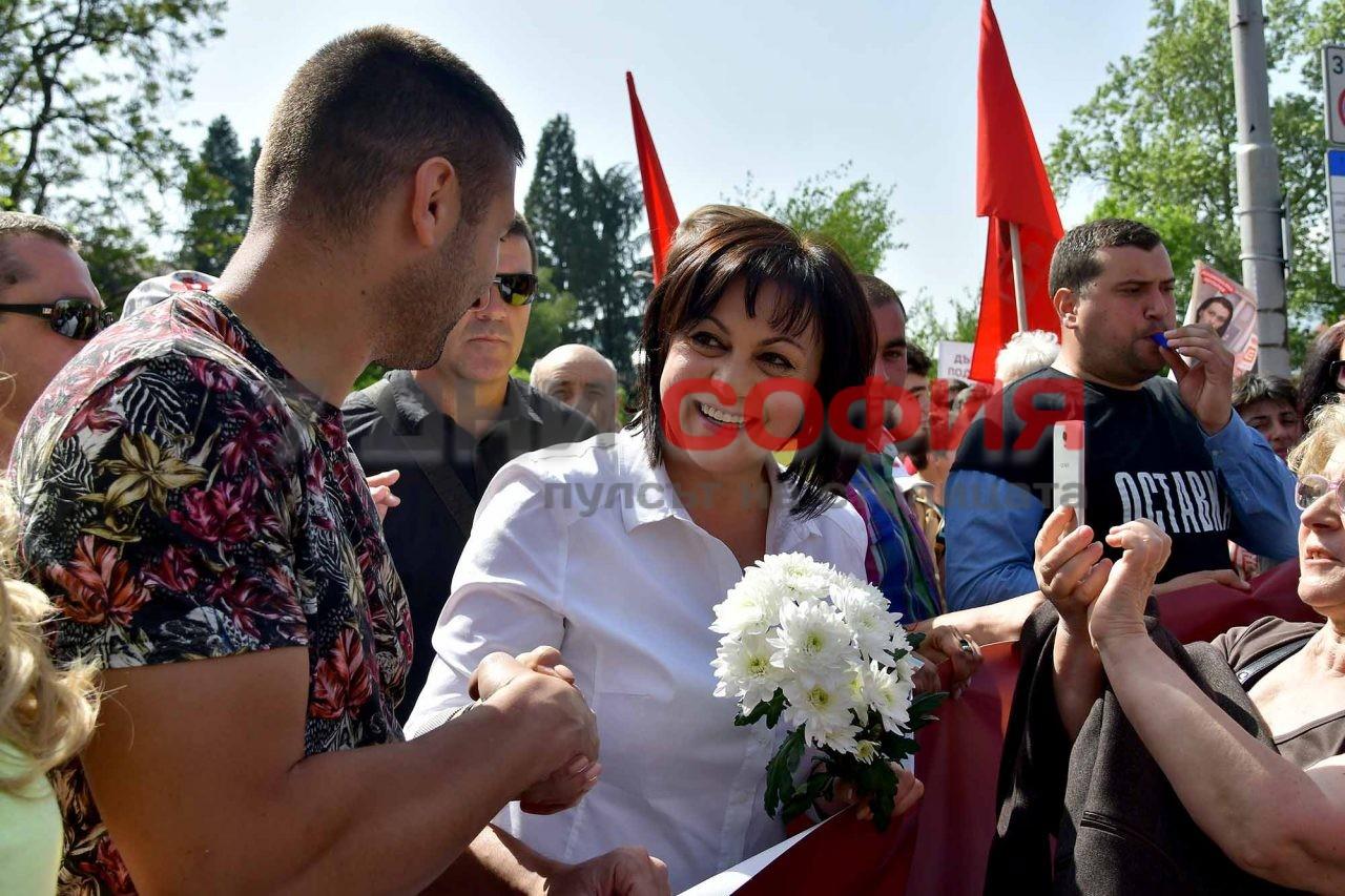 БСП Митинг Шествие Корнелия Нинова (18)