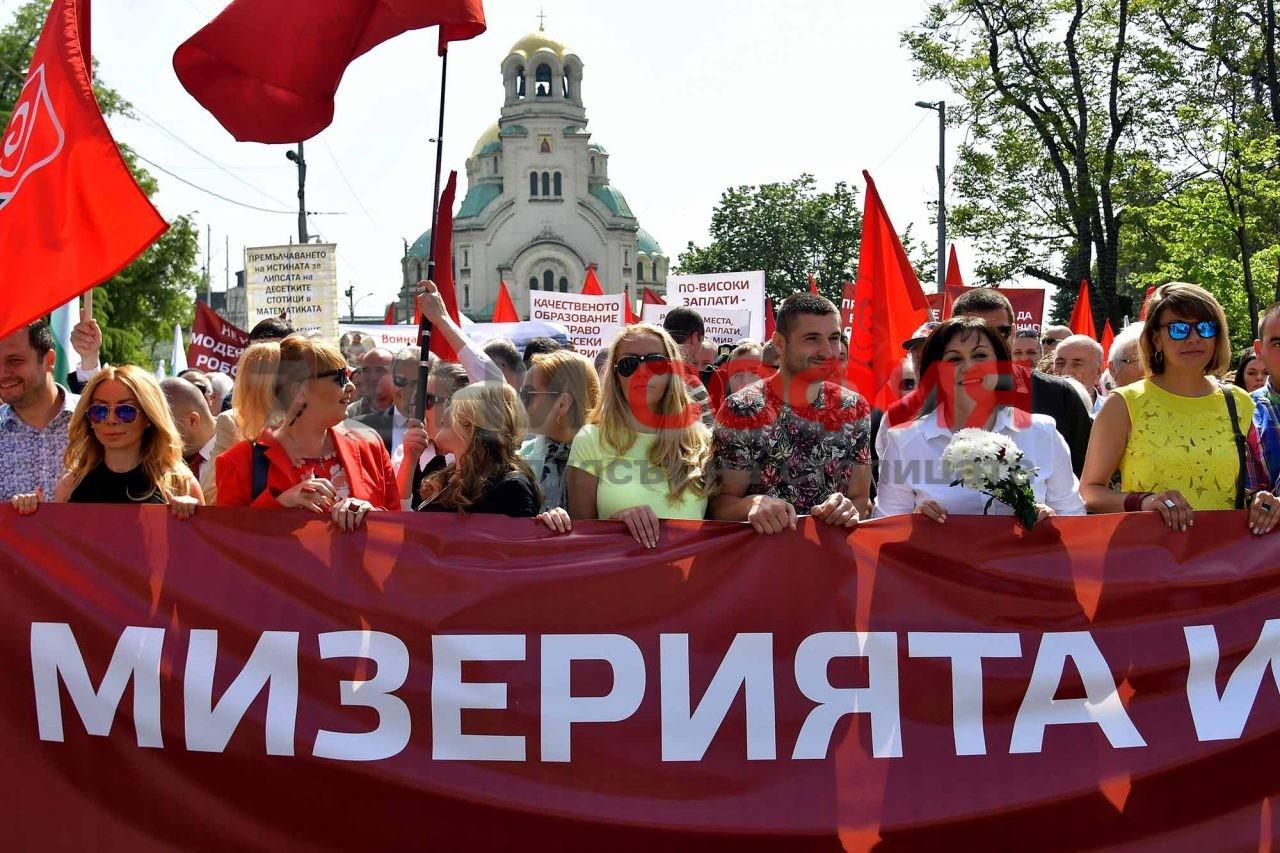 БСП Митинг Шествие Корнелия Нинова (20)
