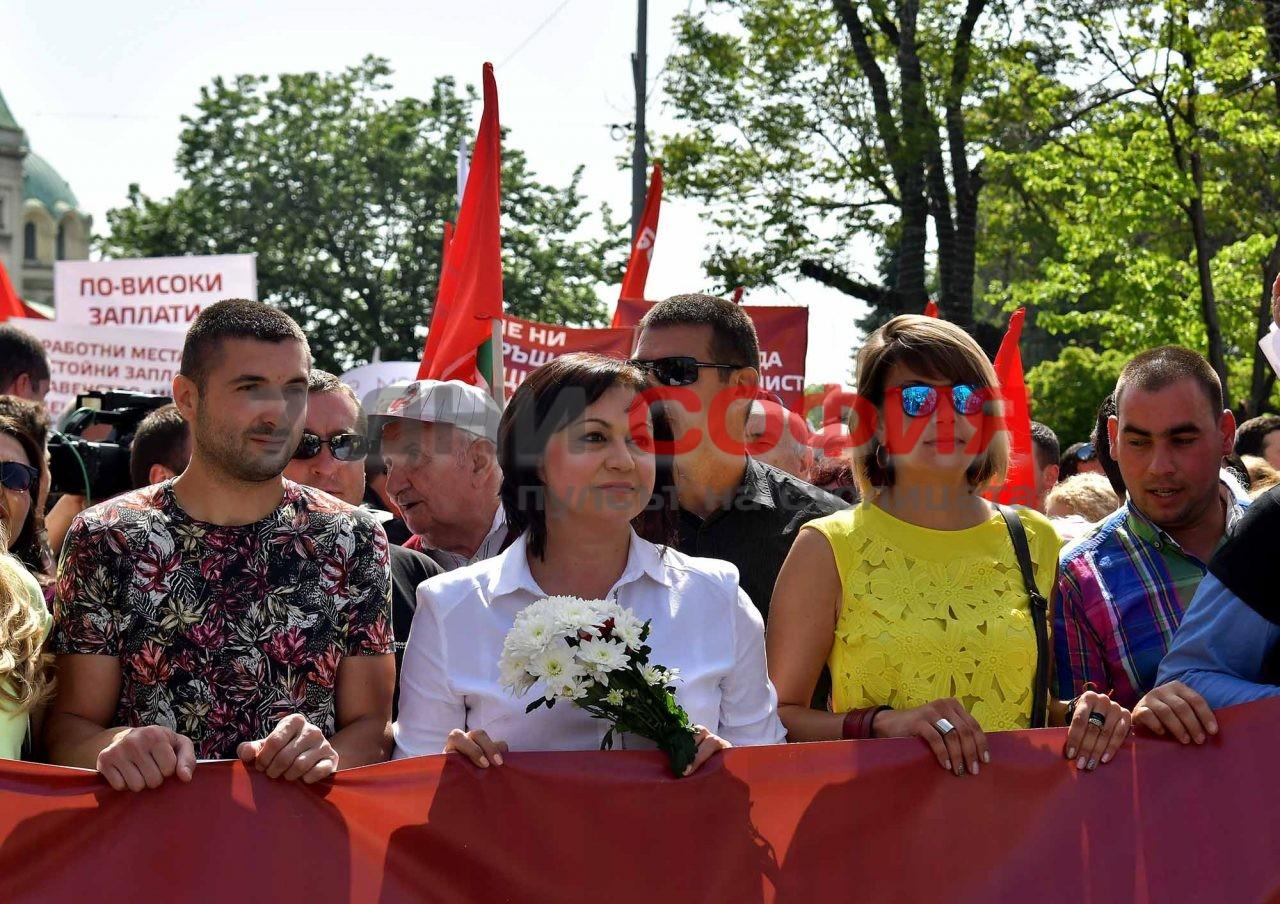 БСП Митинг Шествие Корнелия Нинова (22)