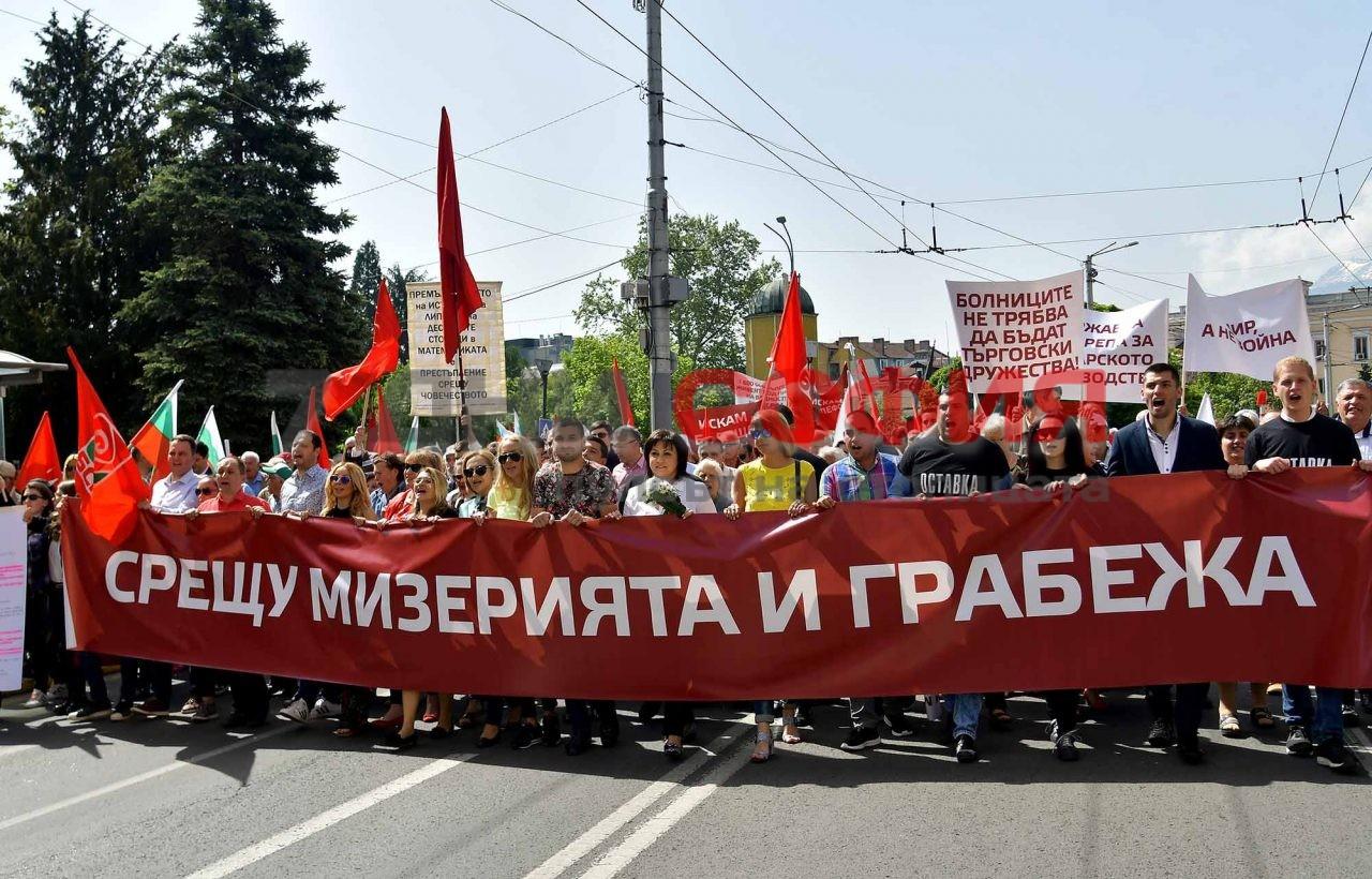 БСП Митинг Шествие Корнелия Нинова (23)