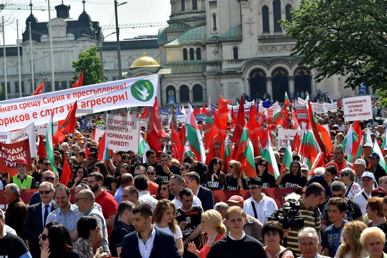 БСП Митинг Шествие (4)
