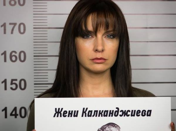 -калканджиева.jpg