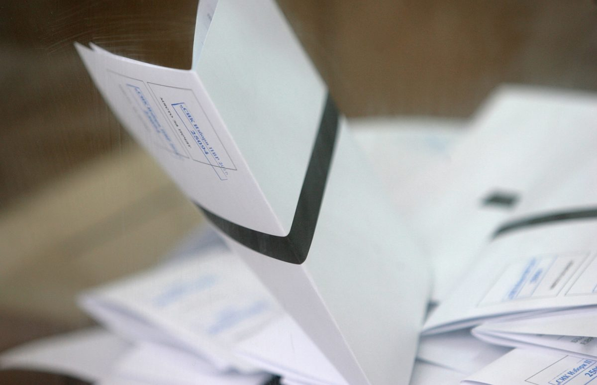 -бюлетина-гласуване.jpg