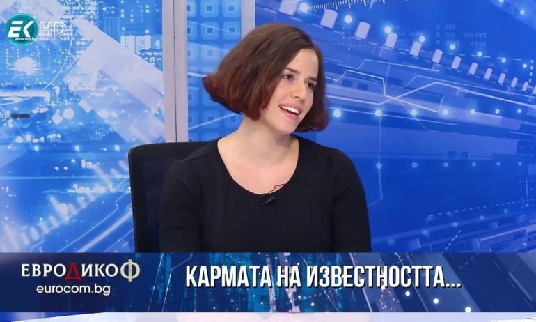 -Красимирова-Премянова-Янкова.jpg