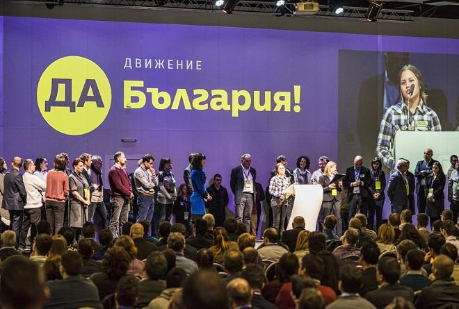 da-bulgaria.jpg