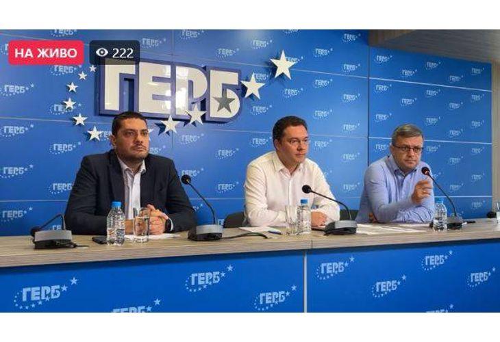 Пресконференция на ГЕРБ-4